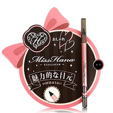 MissHana 花娜小姐不暈染防水眼線膠筆