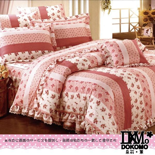 ~浪漫鄉村~~MIT 製作精梳棉~單人雙人加大特大床包兩用被床罩組