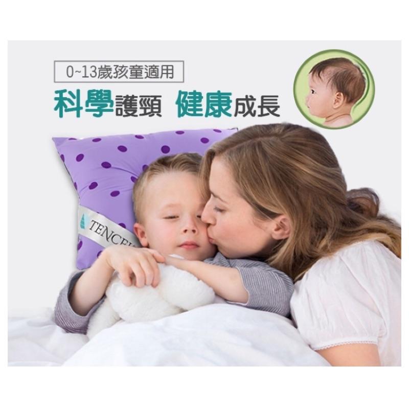 ( ) 天絲兒童人體工學枕