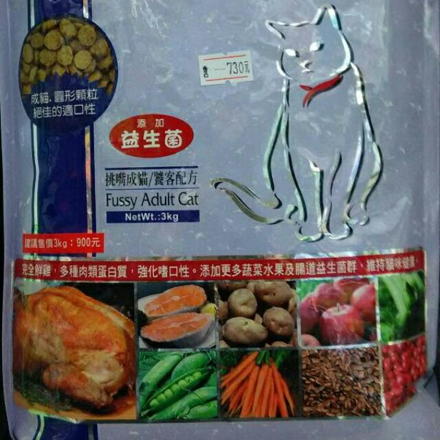 莫比自然食挑嘴成貓饕客配方1kg 分裝包直 190 元 購買再用好禮