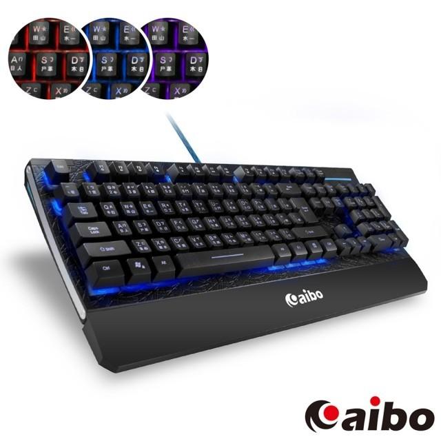 友藝3C aibo ENKB10 叢林之王X 多媒體背光電競鍵盤19 鍵不衝突三色背光呼吸
