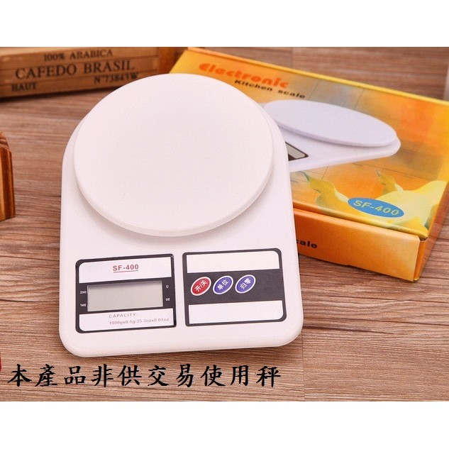 ㊣SF 400 電子秤送電池10 公斤1g 10kg 1g 中文按鍵廚房秤料理秤郵件秤中藥