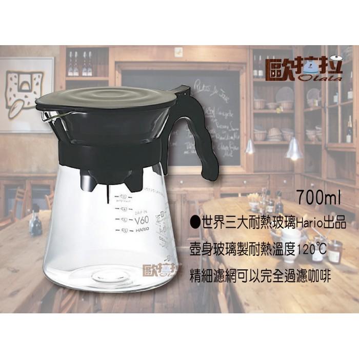 歐拉拉~HARIO ~VDI 02 冷熱咖啡沖泡壺 前請先 答!