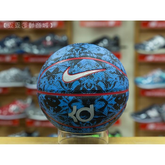 ~乖乖 商城~NIKE KD IX Mini 水藍黑紅KD 杜蘭特迷你3 號籃球BB057