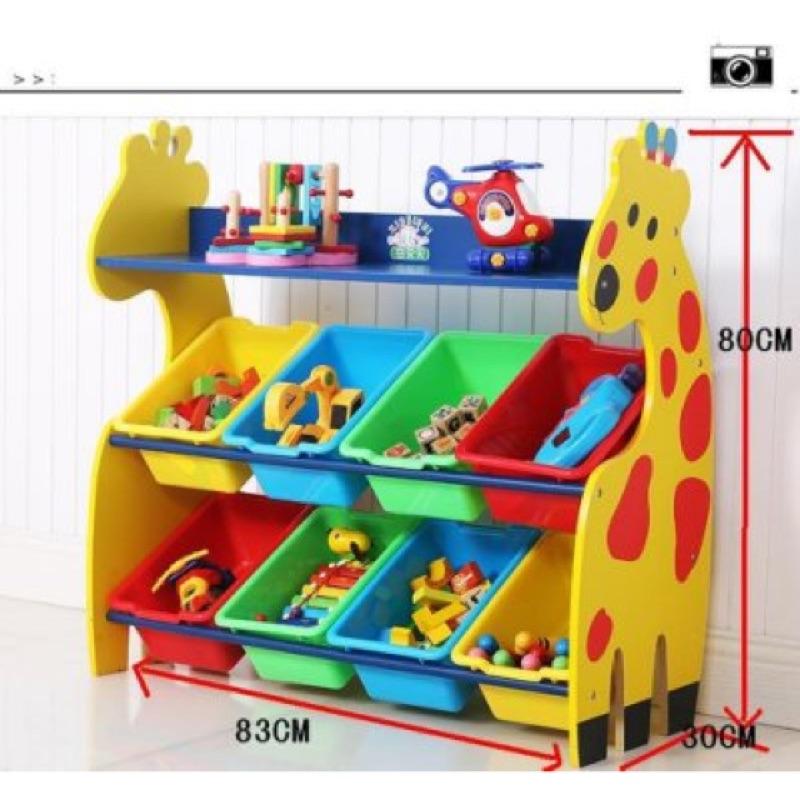 長頸鹿玩具收納架小鹿玩具收納架玩具整理架兒童玩具收納櫃箱收納盒新品
