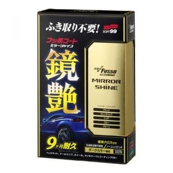 ~油夠 ~SOFT99 鏡艷覆膜劑烤漆鏡豔奈米封膜汽車保養深色車用250ml 製成分:氟素