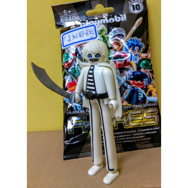 Playmobil 6840 7 長腿骸骨戰士10 代人偶包抽抽樂男生版