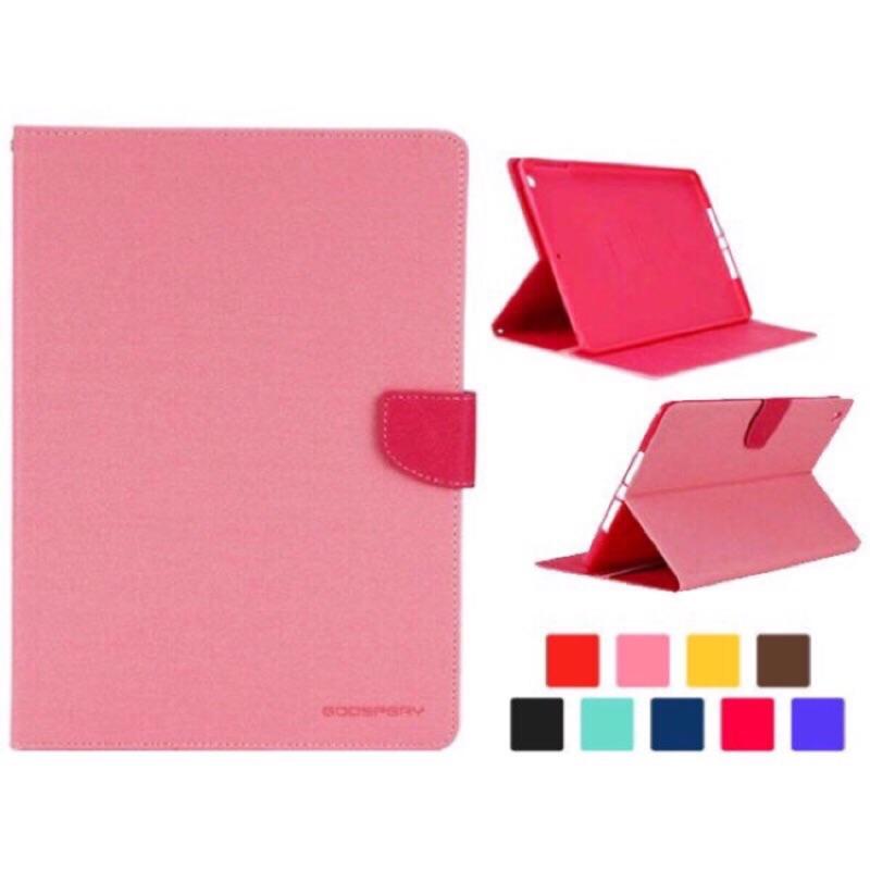 iPad mini1 2 3 MERCURY 雙色系列皮套保護套ipad mini2 mi