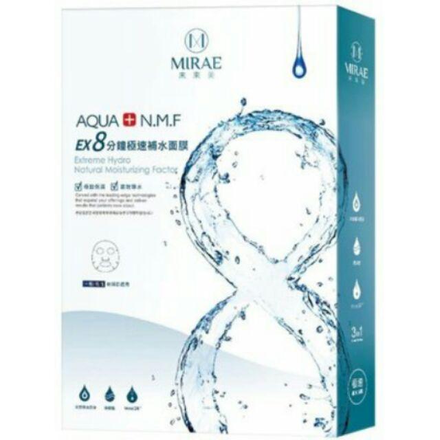 未來美EX8 分鐘超級面膜極速補水5 入盒