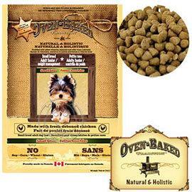烘焙客Oven Baked 雞肉減肥犬老犬配方小顆粒1kg 送試吃包