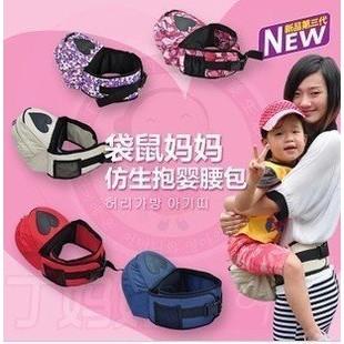 ~ ~丁媽媽第3 代韓國袋鼠媽媽仿生抱嬰腰凳腰包上翹型腰凳腰包兩用本月