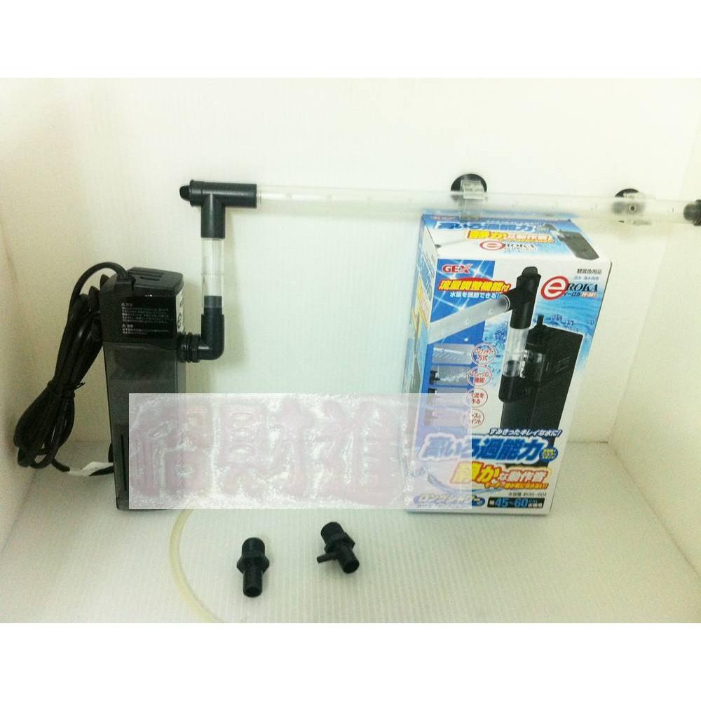 招財進寶3 款尺寸 GEX 五味雨淋管過濾器瀑布內置低水位含活性炭濾材超靜音沉水馬達魚缸兩