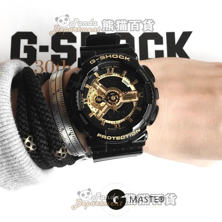 CASIO G SHOCK Baby G GA 110 GA 110GB 1A 電子手錶型