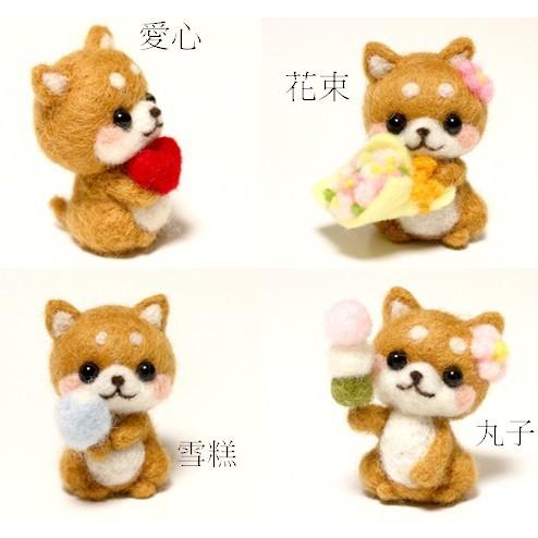 超療癒超可愛秋田犬DIY 羊毛氈材料包贈工具喔有四款擇唷
