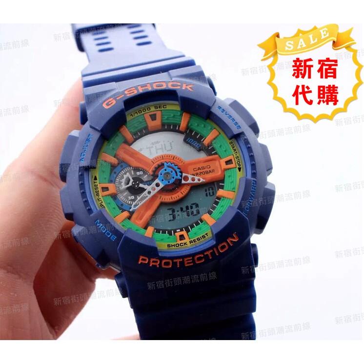 新宿 GA 110FC 2A 藍樂高卡西歐CASIO G SHOCK 防震防水抗磁 手錶型