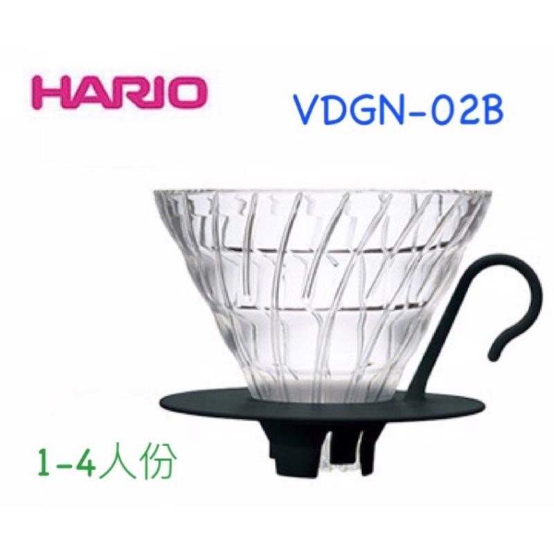 HARIO VDGN 02B V60 黑色好握玻璃杯濾杯1 4 杯
