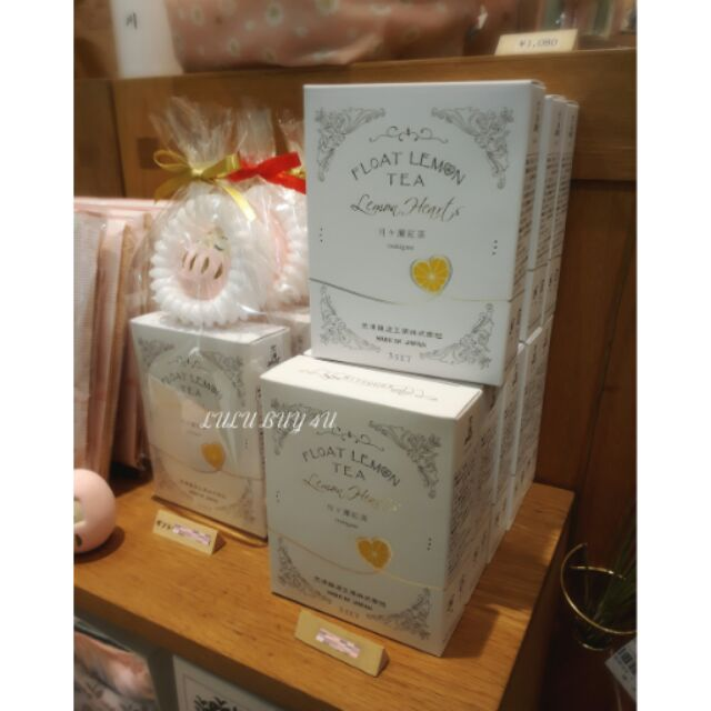 光浦釀造×中川政七愛心檸檬片有機紅茶茶包