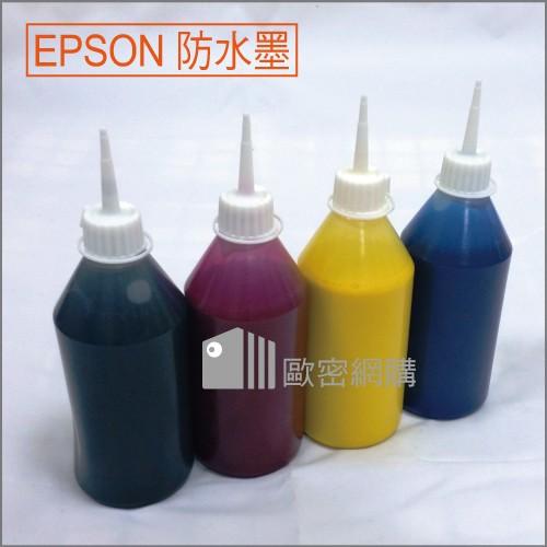 EPSON 墨水防水墨水L350 L300 L550 L555 L355 XP102 XP