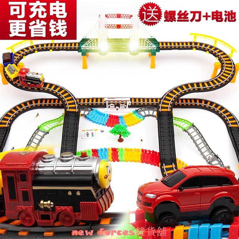 電動托馬斯小火車軌道玩具套裝兒童玩具汽車賽車男孩女孩軌道玩具New Forces 雜貨舖