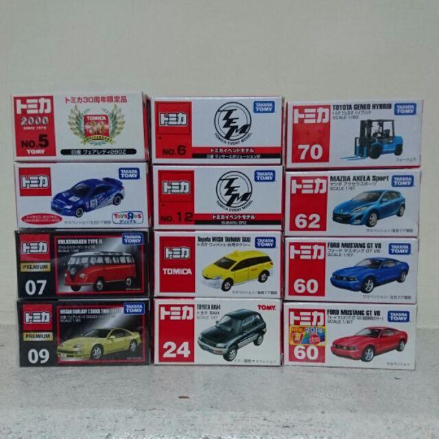 Tomy Tomica 多美小車30 周年BRZ 黑盒07 09 會場6 12 計程車RA