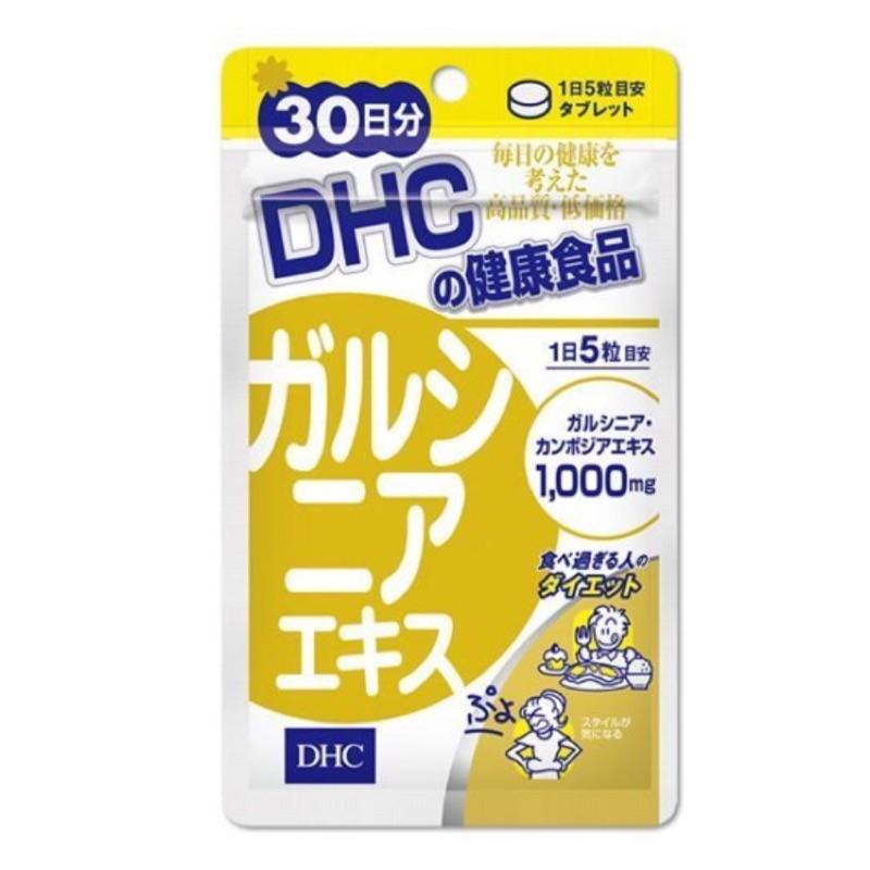 DHC 藤黃果精華(30 日份)
