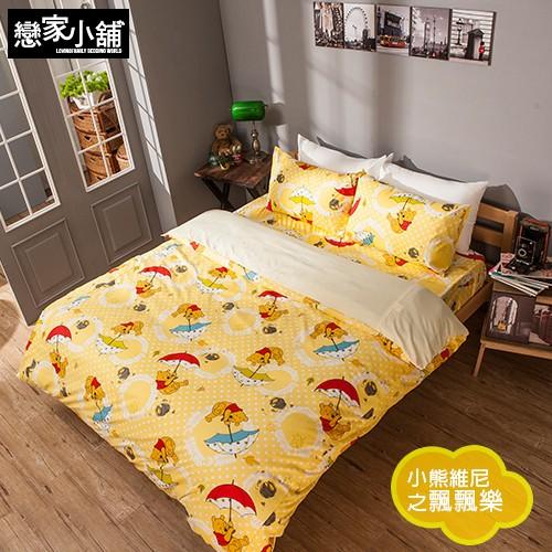 床包~維尼飄飄樂~含枕套,磨毛多工法處理, 迪士尼可愛卡通,戀家小舖 製ABF212