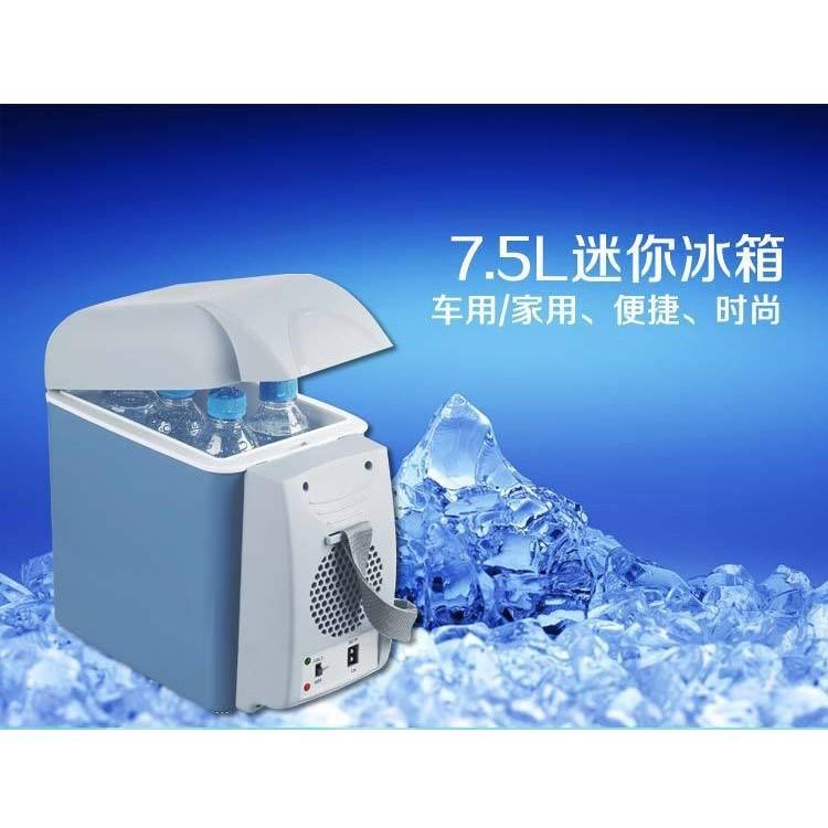 ~SK 7 5 升車用小冰箱~12V 大容量7 5L 多 冷暖車用冰箱車載冷暖箱保冰溫箱家