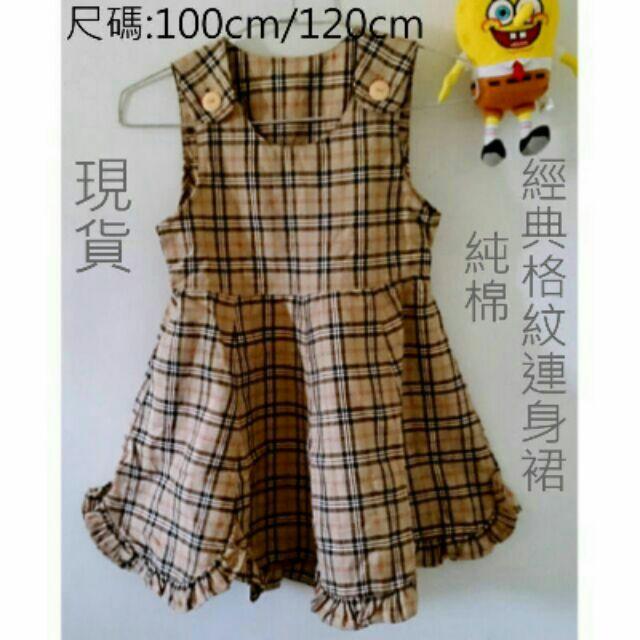 格紋純棉背心裙子吊帶裙連身裙連衣裙女童洋裝嬰兒洋裝