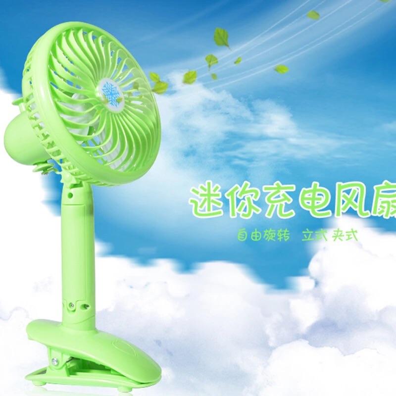 360 度旋轉充電風扇搖頭風扇USB 風扇涼風扇正品風扇夾扇推車電扇嬰兒車電扇夾子電扇超涼