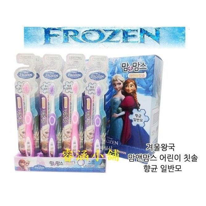 ~ ~韓國 冰雪奇緣兒童牙刷粉色紫色供選Disney Frozen 冰雪奇緣迪士尼艾莎