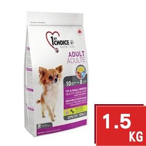 ~超取限兩包~瑪丁迷你型成犬羊肉低過敏抗淚痕配方1 5kg