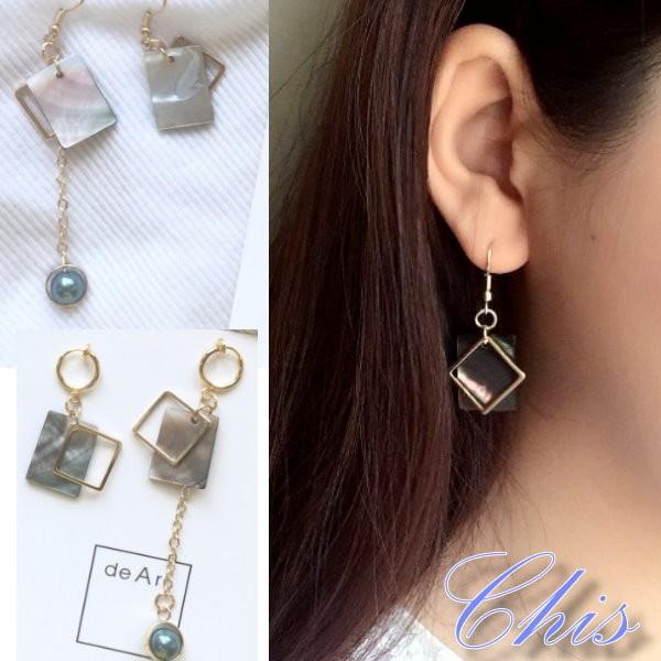 Chis Store ~菱形星空感貝殼耳環~韓國簡約不對稱正方形方塊鏤空金屬幾何黃銅垂墜耳