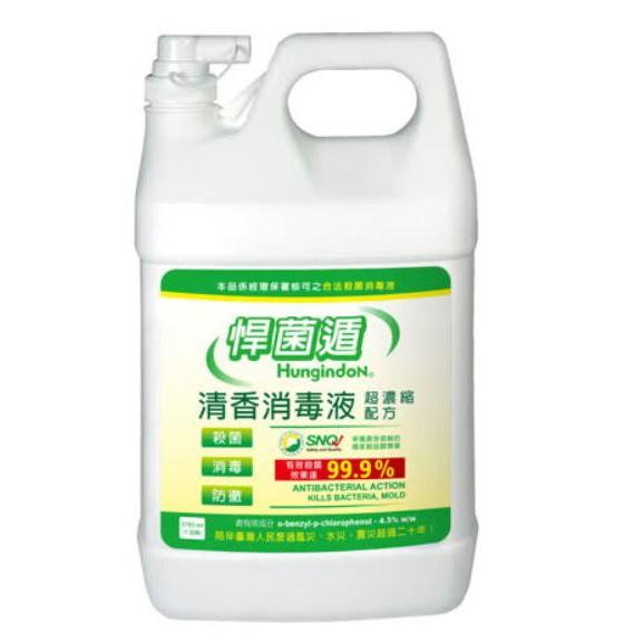 《親親美人》☆°╮ 悍菌遁清香消毒液(一加侖) *超商限寄1瓶
