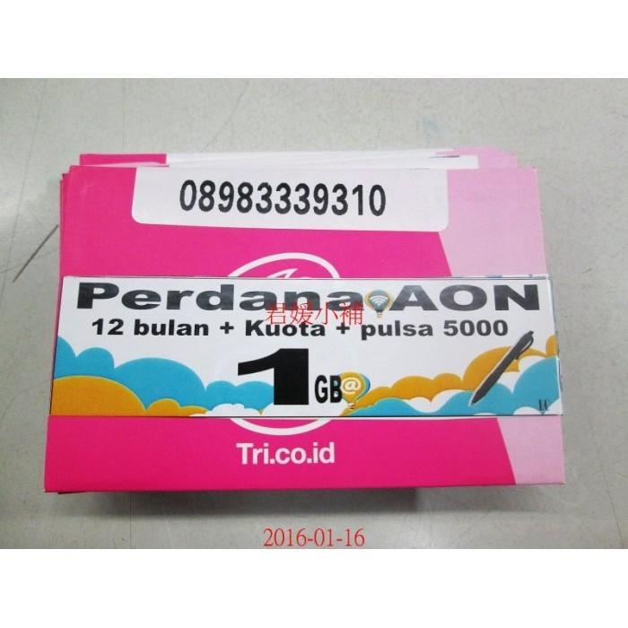 ~蘆洲易昀小舖~印度尼西亞印尼峇里島TRI 電信3G 上網卡7 天2GB 流量1 萬印尼盾