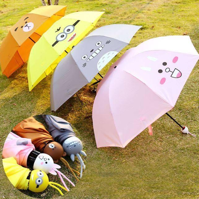 李子小舖卡通折疊三折晴雨傘