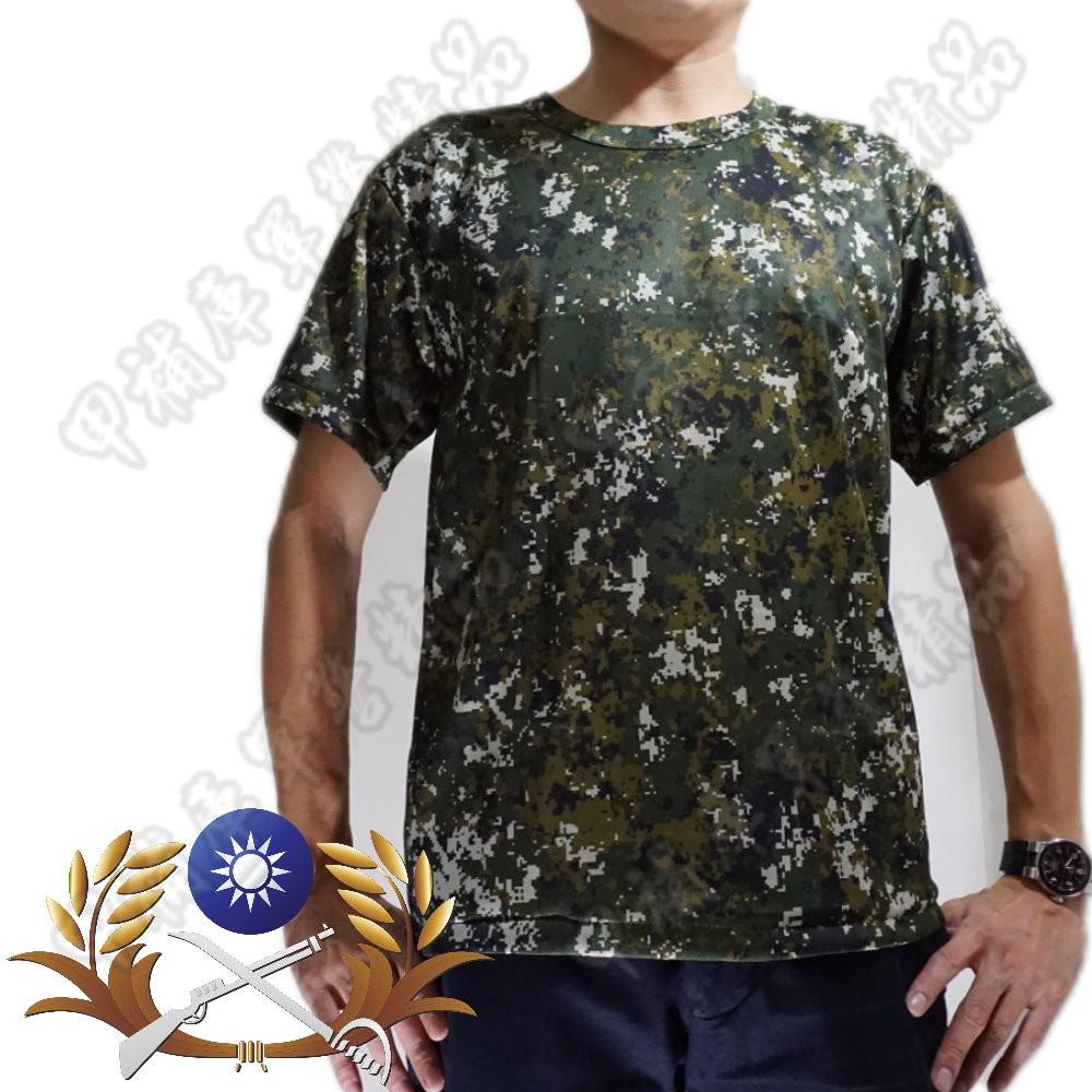 ~乙補庫~_NEW POLO 國軍新式 迷彩 吸濕排汗T 恤、迷彩內衣__ _
