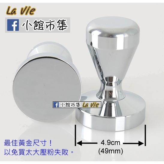T er 不鏽鋼咖啡壓粉器義式機