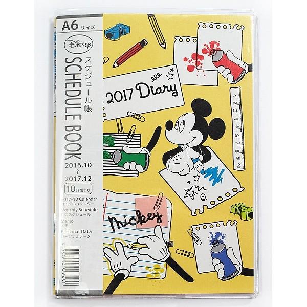 歐奈小舖 2017 日曆A6 手帳本日曆本行程表記事本米奇塗鴉米奇米妮漫畫