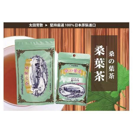 零食~ ~太田胃散DNJ 速纖順暢桑葉茶5 入30 入~異國零嘴輕鬆Buy ~