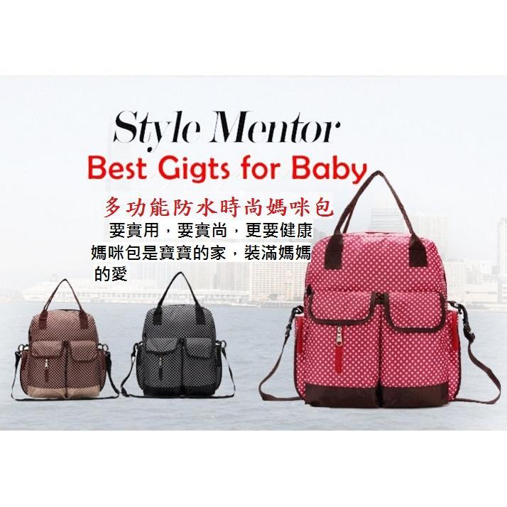 ~ ~多 防水 媽媽包大容量雙肩媽媽包斜背包側背包手提包待產包