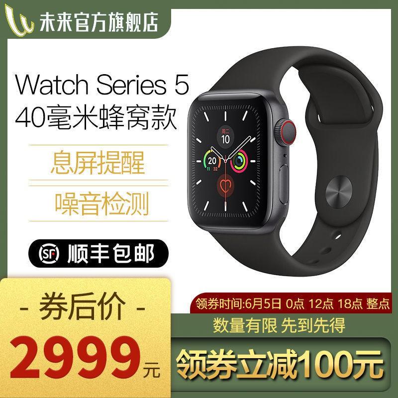 【現貨】【全新正品】Apple Watch Series 5智能手表40毫米蜂窩鋁金屬表殼【成團后6天內發完】