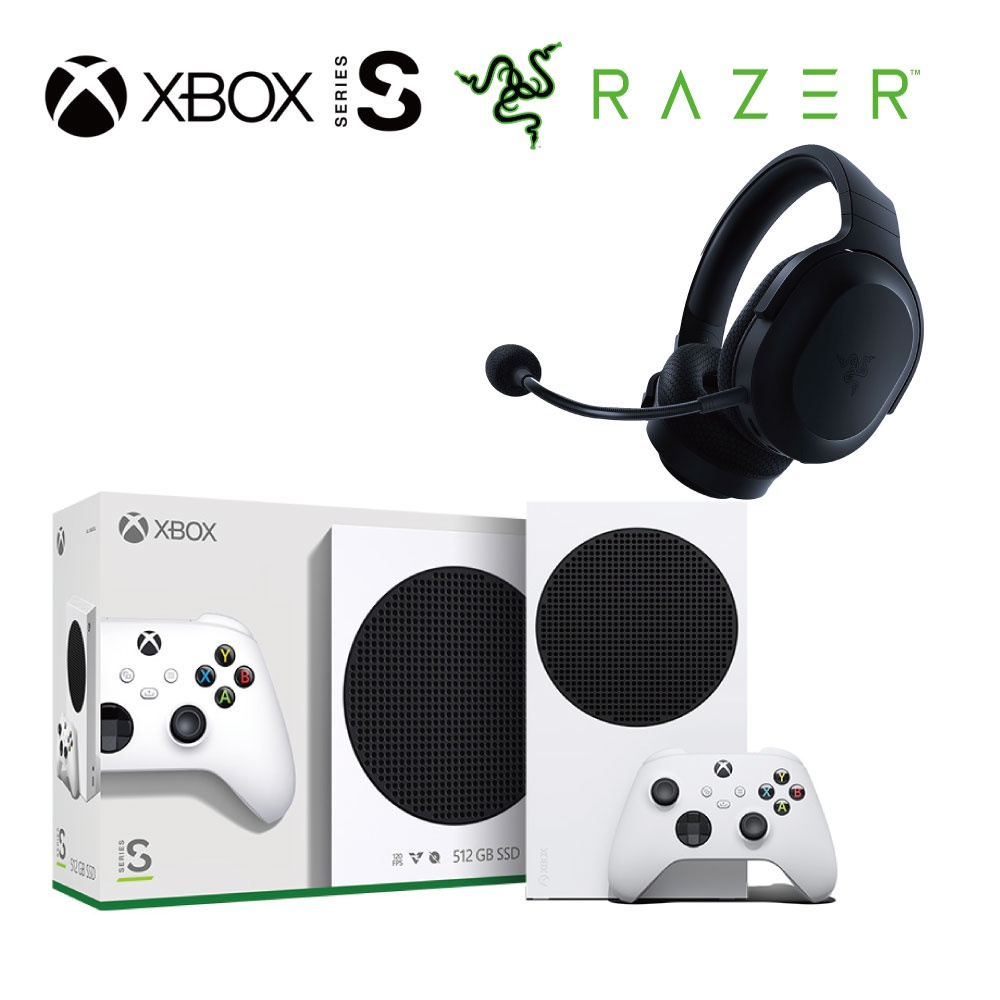 XBOX Series S 主機+雷蛇 RAZER BARRACUDA X 梭魚 無線耳機【現貨】【GAME休閒館】