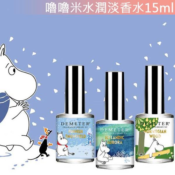 ◆首爾美妝連線◆韓國Moomin 嚕嚕米水潤淡香水15ml