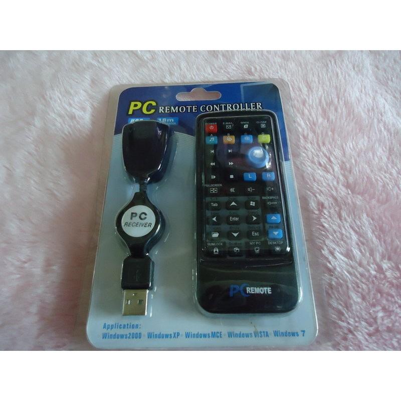電腦遙控器紅外免驅HTPC 遙控器無線鍵盤鼠標 筆記本