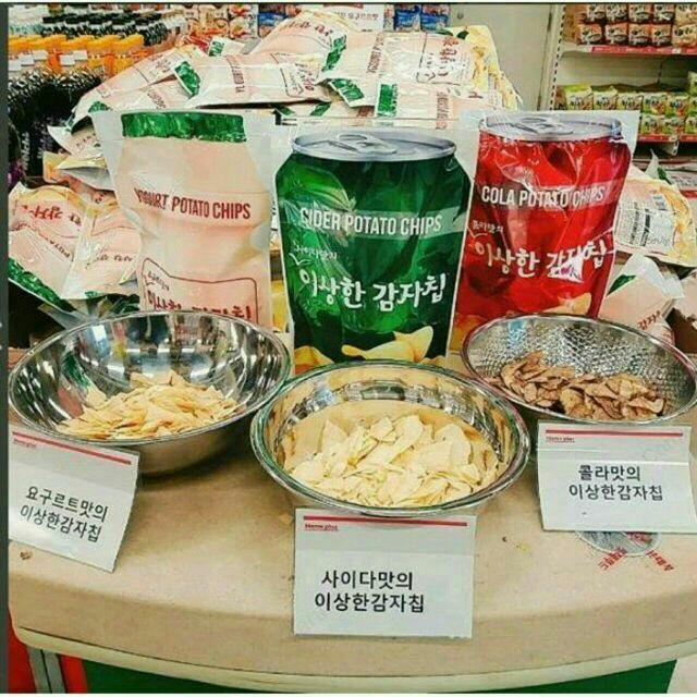 !蝦皮 包的200 克養樂多洋芋片汽水洋芋片130 克可樂洋芋片130 克韓國怪怪口味洋芋