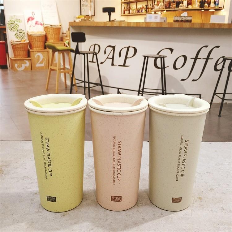 簡約麥秸稈料隨手杯 韓國女學生雙層咖啡奶茶環保塑料杯子
