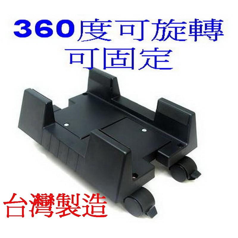 小港3C ~新品~OO 08 旋轉主機架OO08 移動主機架黑~ 6 10 吋承重20 公