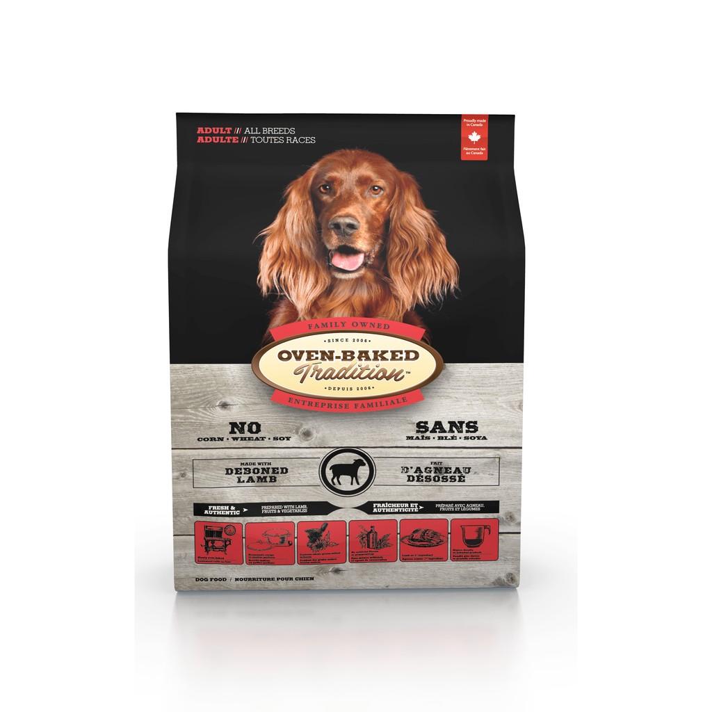 ~大 ~烘焙客~糙米羊肉~成犬大顆粒,加拿大天然糧OvenBaked ,成犬飼料狗飼料烘培