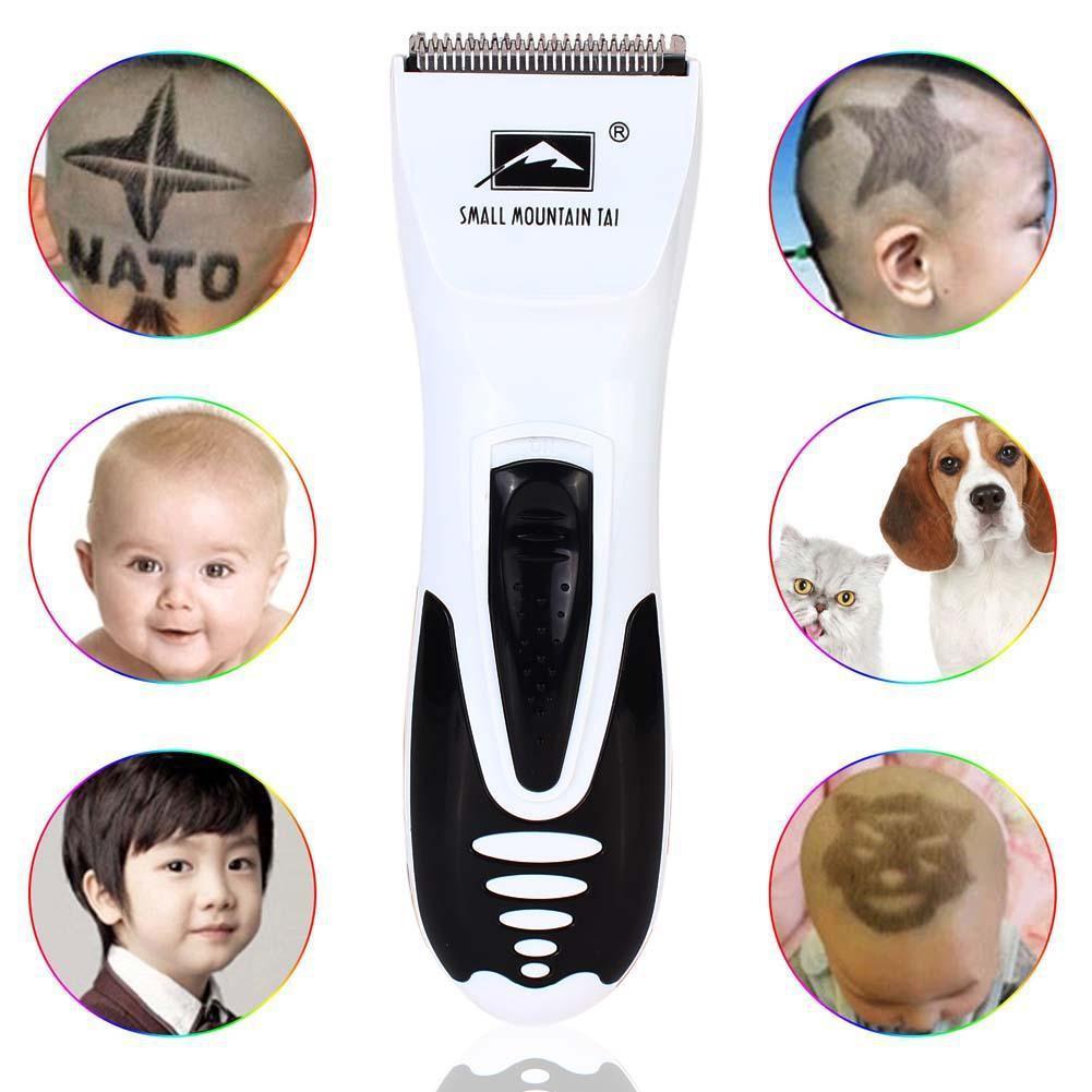 電動剃鬚刀鬍鬚理髮剪刀修剪整理