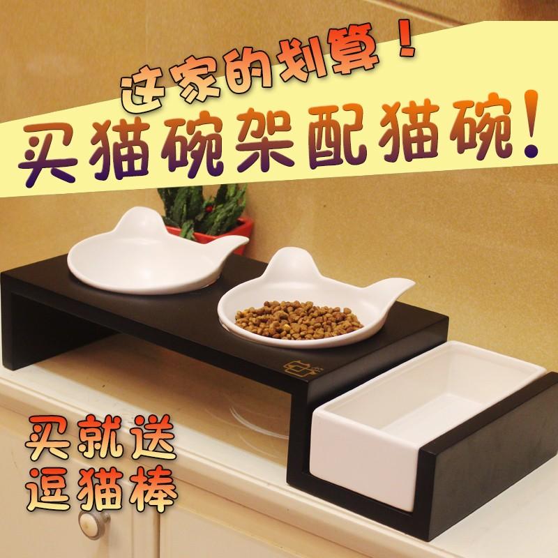 貓碗架貓食盆小狗碗架實木寵物餐桌陶瓷雙碗寵物飯碗狗食盆貓飯碗